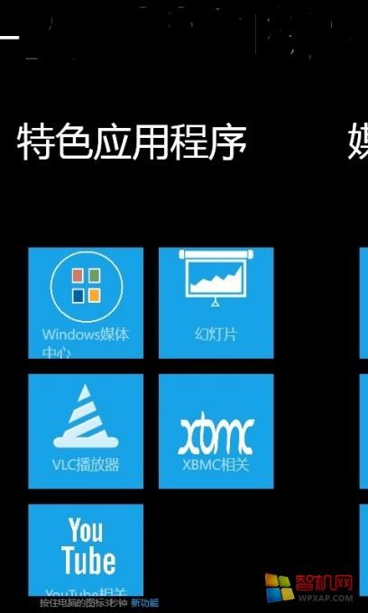 本软件主要功能:   1.可以模拟成 PC 的键盘   2.可以模拟成 PC 的鼠标   3.可以控制 PC 的音频和视频播放,变成 Windows 媒体中心   4.可以控制 PPT 的播放和演示   5.可以控制 PC 的休眠,唤醒,关闭显示器,登入登出,关机等等   6.可以显示 PC 屏幕上的内容   听上去很强吧,它还可以模拟成局域网内的工作站,用终端命令行来调试网络设备,正是电工利器。如果你认为这么强大的工具很昂贵的话就错了,得益于微软优秀的技术,这款软件是免费下载使用的。大家可以在 Ma